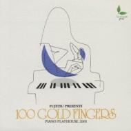 2001. Collectif, Fujitsu Presents 100 Gold Fingers: Piano Playhouse 2001
