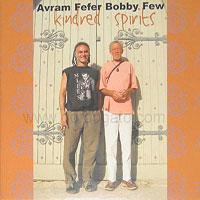 2004. Bobby Few/Avram Fefer, Kindred Spirits, Boxholder 048